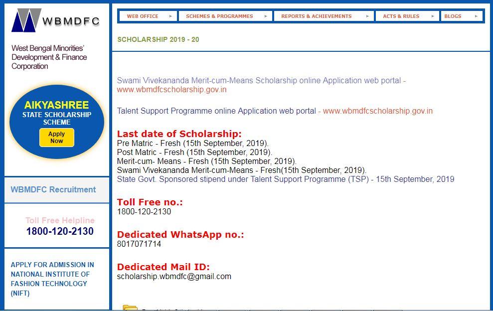 Aikyashri Scholarship Online Application